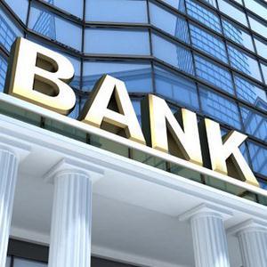 Банки Досчатого