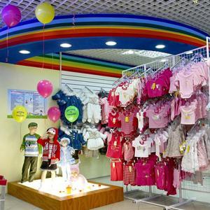 Детские магазины Досчатого
