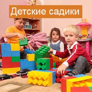 Детские сады Досчатого