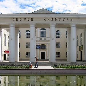 Дворцы и дома культуры Досчатого