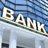 Банки в Досчатом