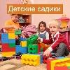 Детские сады в Досчатом