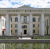 Дворцы и дома культуры в Досчатом