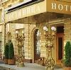 Гостиницы в Досчатом