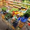 Магазины продуктов в Досчатом