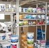 Строительные магазины в Досчатом